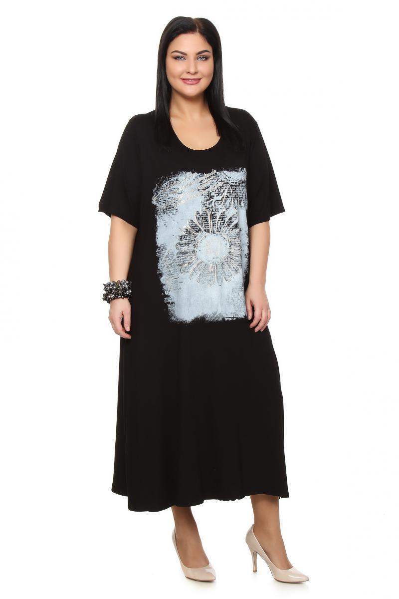 Купить Большой Размер Черное Платье