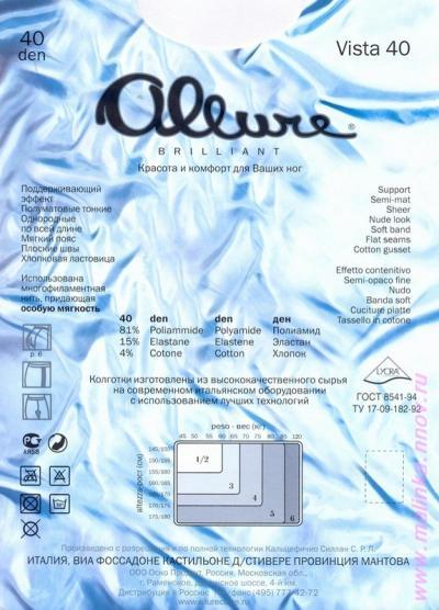 Артикул Vista 40 - колготки  большого размера - вид сзади