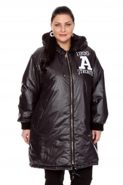 Арт. 202950 - Куртка