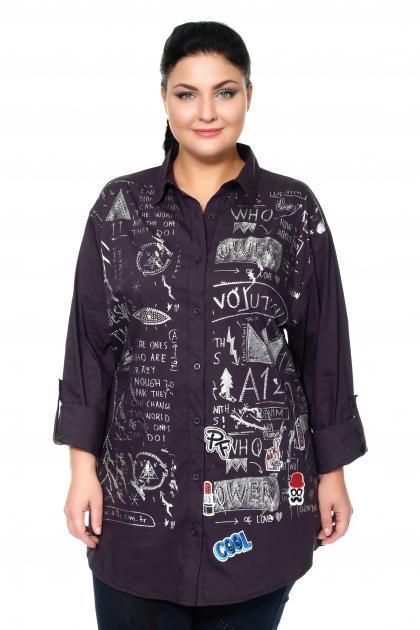Артикул 300191 - блуза большого размера