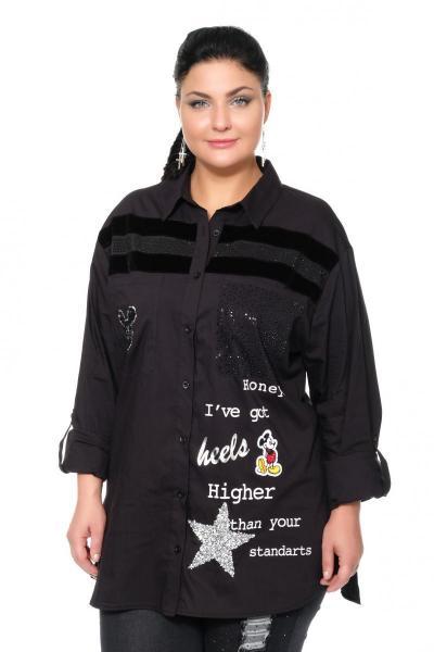 Артикул 300188 - блуза большого размера