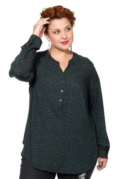 Артикул 15244 - блузка большого размера