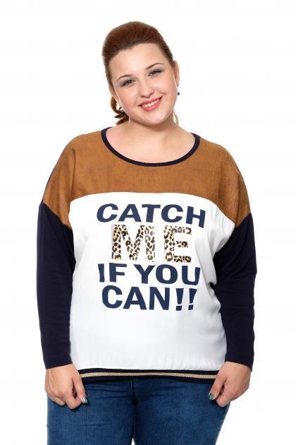 Новинки женской одежды с доставкой