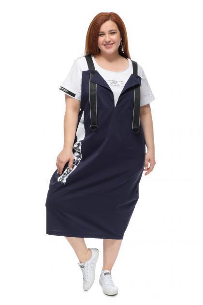 Арт. 507793 - Платье