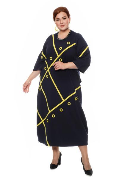 Арт. 600476 - Платье