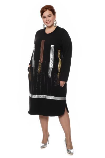 Арт. 609102 - Платье