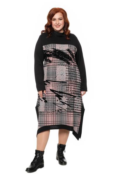 Платье за 4950 рублей