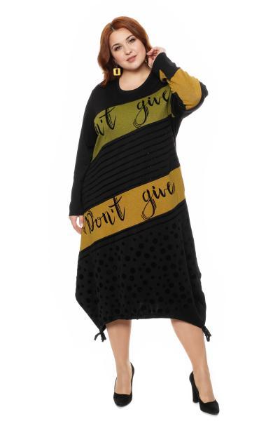 Арт. 609143 - Платье