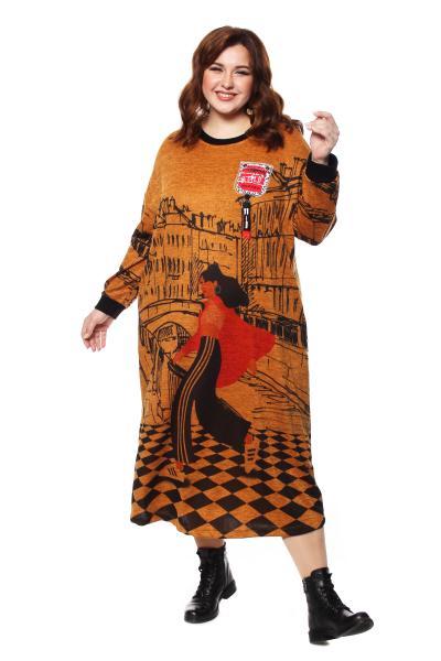 Арт. 604494 - Платье