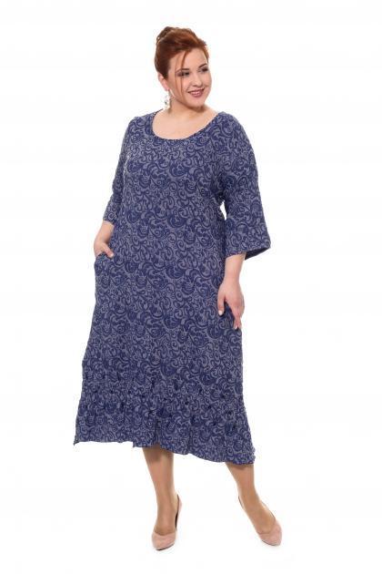 Арт. 400536 - Платье