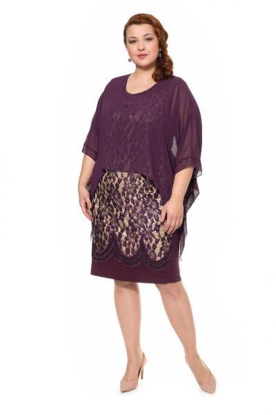 5a44953bbf1 Вечерние платья больших размеров для полных женщин в Москве купить в ...