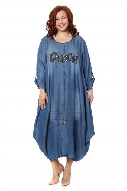 Артикул 306205 - платье большого размера