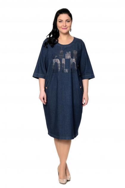 Артикул 334444 - платье  большого размера