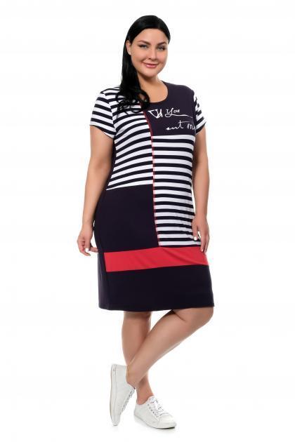 Артикул 3189 - платье большого размера