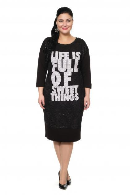 Артикул 318467 - платье большого размера