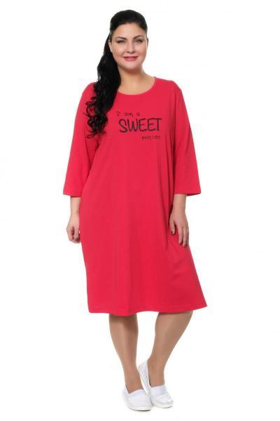 Артикул 300022 - платье домашнее большого размера