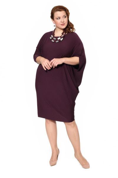 35bcec65b54 Вечерние платья больших размеров для полных женщин в Москве купить в ...