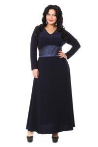 Арт. 007862 (009259) - Платье