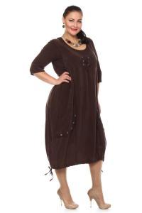 Арт. 101110 - Платье