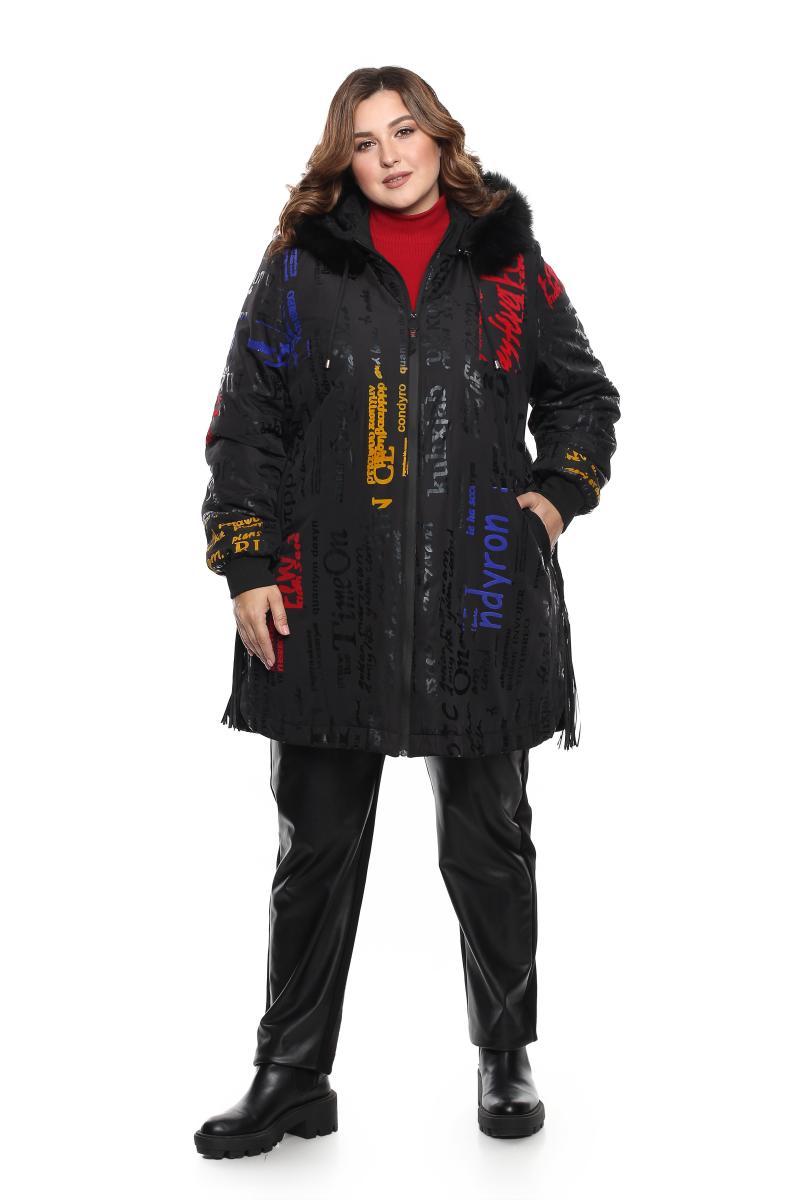Арт. 710065-1 - Куртка