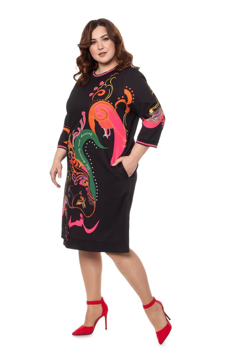 Арт. 707016 - Платье