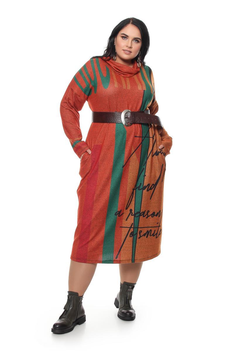 Арт. 706110 - Платье