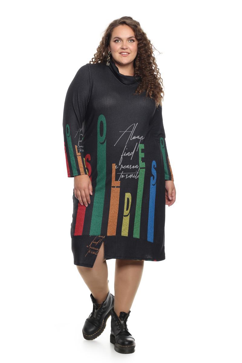 Арт. 706103 - Платье