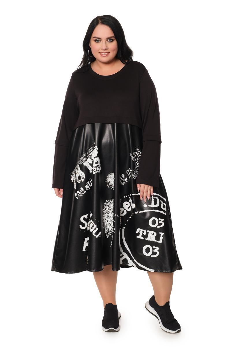 Арт. 700037-1 - Платье