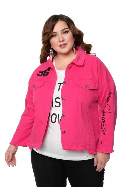 Джинсовая куртка за 8900 рублей