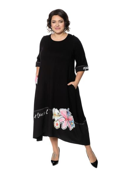 Арт. 701517 - Платье