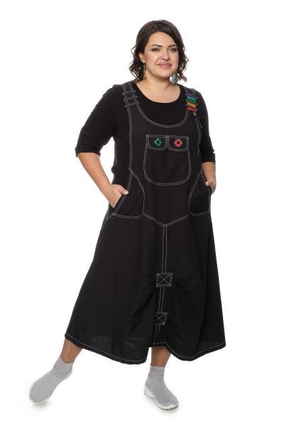 Арт. 701556 - Платье