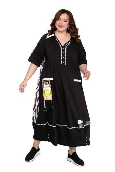 Арт. 700626 - Платье