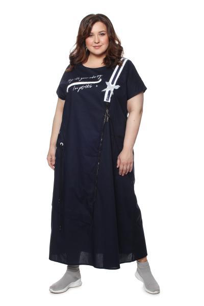 Арт. 704882 - Платье