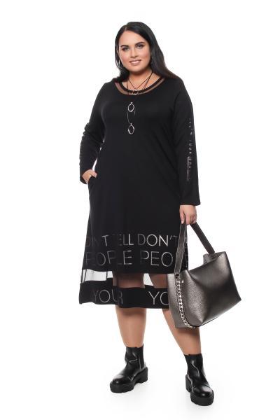 Арт. 703801 - Платье