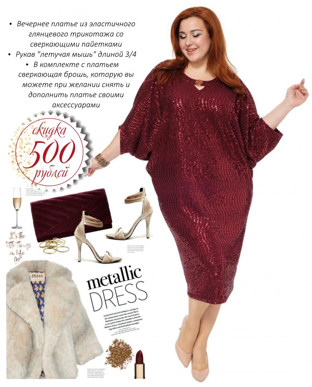 Время сиять - минус 500 рублей на новую коллекцию нарядных платьев