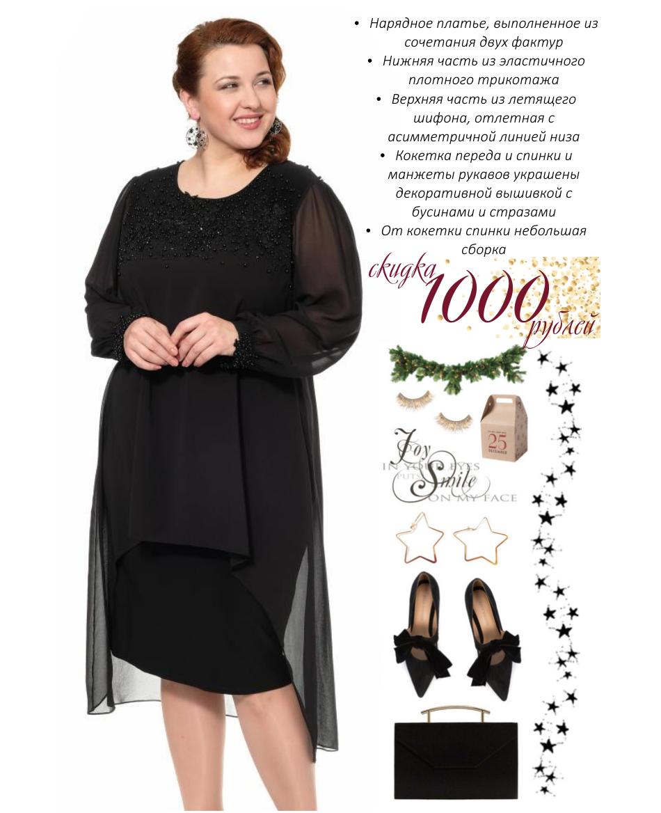Вечерние платья миди - праздничная скидка 1000 рублей