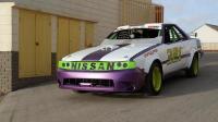 Nissan Skyline GTX OVAL CAR in