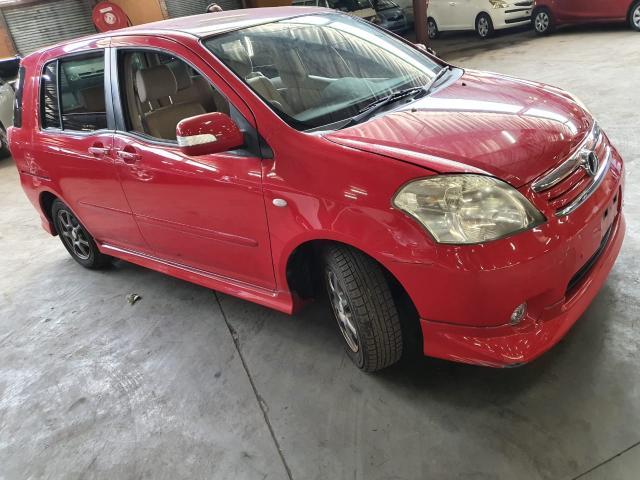 Used Toyota Raum in Botswana