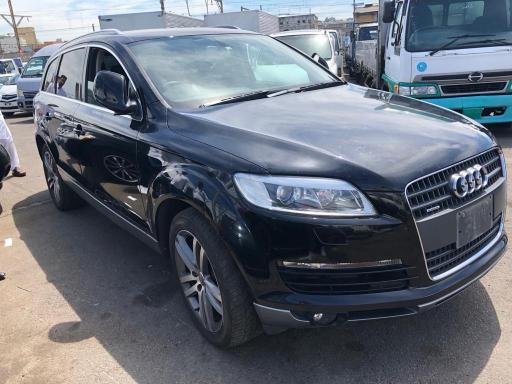 Used Audi Q7 in Botswana
