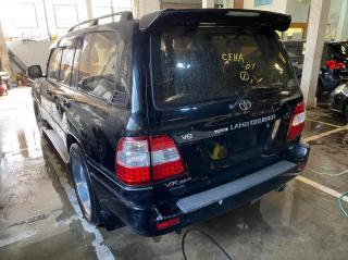 Used Toyota Land Cruiser in Botswana