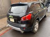 Nissan for sale in Botswana - 3