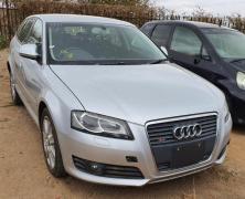 Used Audi for sale in Botswana - 1