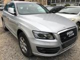 Used Audi Q5 for sale in Botswana - 1