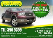 Used Ford F-150 for sale in Botswana - 0