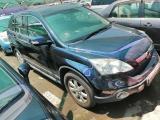Used Honda CR-V for sale in Botswana - 9