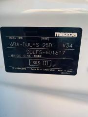 Used Mazda 2 for sale in Botswana - 17