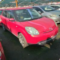 Used Mazda Verisa for sale in Botswana - 14