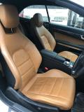 Used Mercedes-Benz E-Class for sale in Botswana - 1