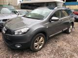 Used Nissan Qashqai for sale in Botswana - 0