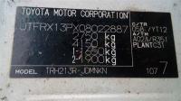 Used Toyota Quantum for sale in Botswana - 15